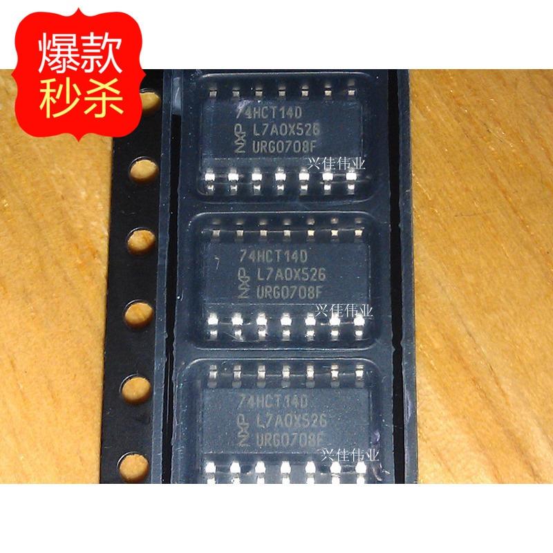 10 Uds nuevo original auténtico 74HCT14 74HCT14D SN74HCT14D SOP14-3.9MM