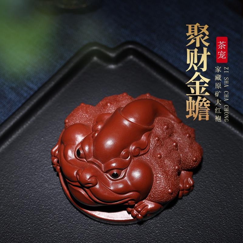 شاي سيراميك يدوي للحيوانات الأليفة ، إكسسوارات يدوية إبداعية للحفل ، شاي صيني أرجواني ، أواني شاي منزلية DB60CC