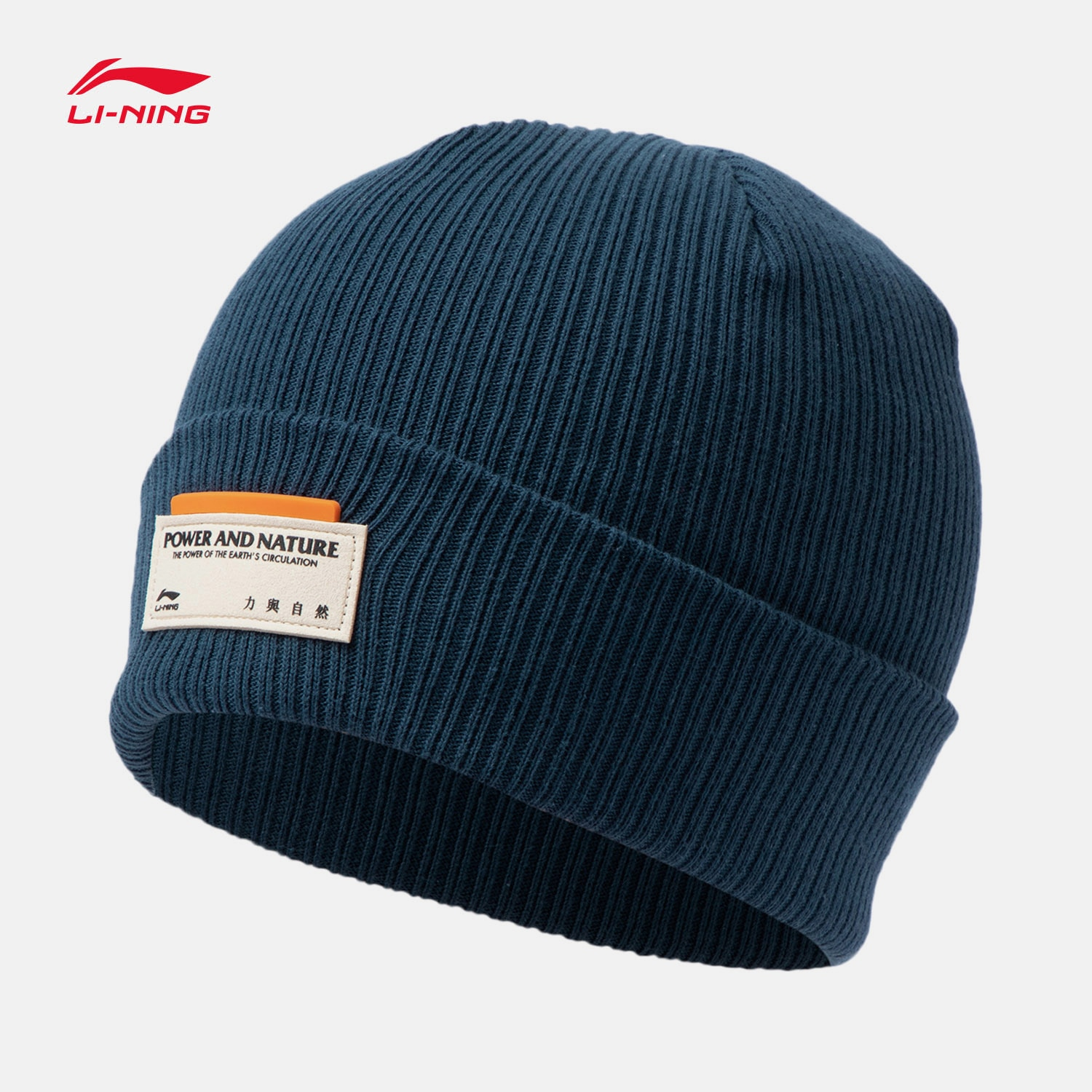 Knitted Hat Men's and Women's Same New Sports Life Series Sports Cap Amzr128 wool hat  womens hats
