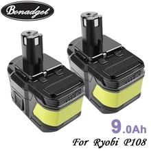 Bonadget substituição para ryobi 18 v 9000 mah 6000 mah p108 bateria rb18 bateria recarregável de íon de lítio nova bateria de ferramentas elétricas