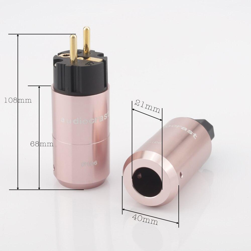 Audiocrast ЕС Schuko разъем питания IEC Разъем усилитель CD DVD плеер AC силовой провод шнур питания кабель питания вилка DIY сети