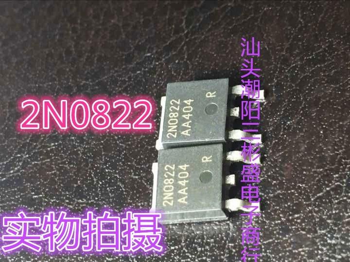 original-nuevo-10-uds-2n0822-ipd30n08s2-22-252-to252