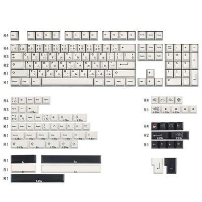 أبيض وأسود اليابانية الحد الأدنى Keycap الكرز الشخصي PBT صبغ سوبيد مفتاح قبعات للوحة المفاتيح الميكانيكية مع MX التبديل