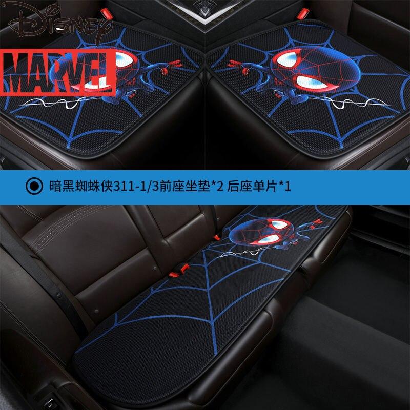 Disney Marvel Cartoon Car Seat Breathable Ice Silk Four Seasons Universal Three-piece Seat Cushion Without Backrest enlarge