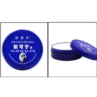 traditional chinese 33g oil anti drying crack foot cream heel cracked repair cream removal dead skin hand feet care