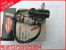 Free Delivery. Oxygen Sensor 25327985