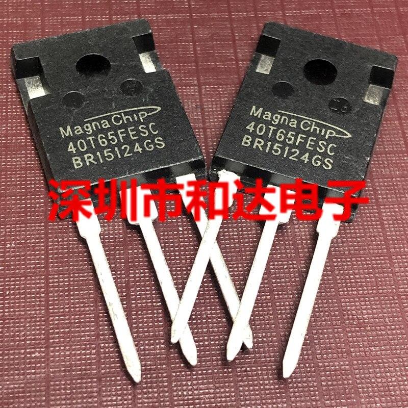 5pcs NEW 40T65FESC 40A MBQ40T65FESC PARA-247 650V