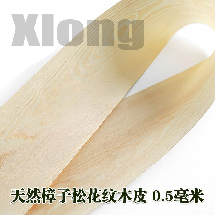 L:3Meters Width:200mm Thickness:0.5mm Natural Camphor Pine Pattern Wood Veneer natural camphor tree household bug repellent deodorization mothballs wood 10pcs