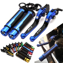 For SYM cruisym 300 Cruisym300 GTS300I JOYMAX Z300 Z250 Motorcycle Accessories CNC Folding Brake Clutch Levers Handlebar Grips
