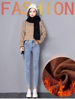 winter jeans womens korean high waist plus velvet skinny jeans female 2021 new denim streetwear thick warm winter feet pants