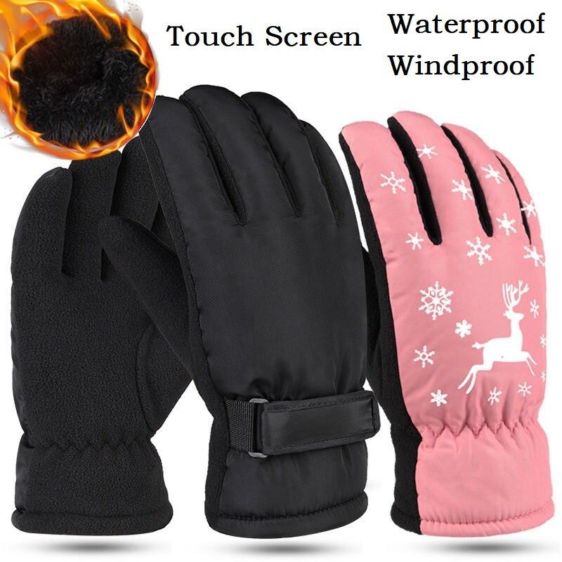 Ветрозащитные водонепроницаемые зимние теплые Мотоциклетные Перчатки Лыжные варежки для сенсорного экрана женские перчатки для сноуборд...