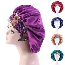 2021 Colorful Night Sleep Hat Fashion Beautiful Satin Hat Bonnet Caps Comfort Floral Head Wearing Tu