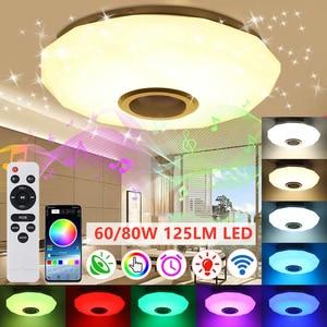 Modern 60/80W 125LM LED Colorful RGB LED Ceiling Light Home Bedroom Lighting Wifi APP Bluetooth Music Light Bedroom Lamp