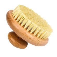 Round Bath Shower Body Exfoliating Brush Natural Sisal Bristles Beech Wood Handle Dead Skin Remover