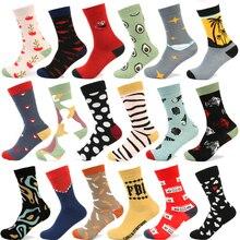 Mode chaussettes colorées nouveauté coton hommes chaussettes Kawaii drôle licorne lait crâne chat dinosaure chaussette animal oiseau requin longues chaussettes