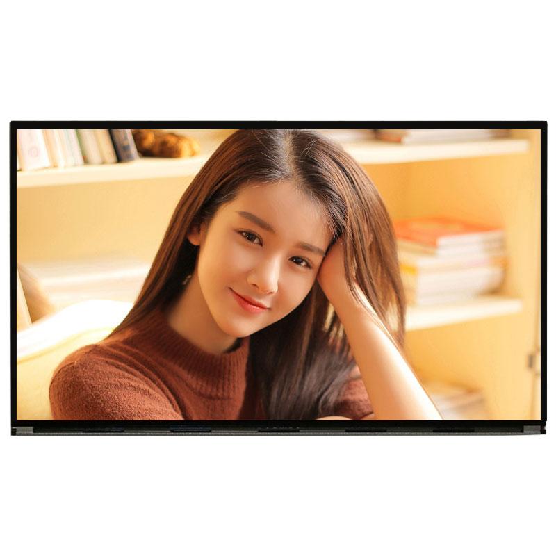 Marke neue original AIO520-24 zoll LM238WF2SSK1 alle-in-one-IPS LCD screen LM238WF2-SSK1 LCD bildschirm LM238WF2-(SS)(K1)