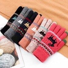 Rimiut mode tricoté épais gants pour hommes et femmes cerf de noël imprimé chaud automne hiver doigt complet gants 2 Style 6 couleur