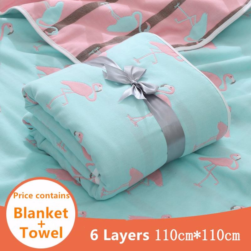150X120cm super grande suave y grueso de algodón manta de muselina, frazada manta de cochecito cubierta Toalla de baño bebé Manta