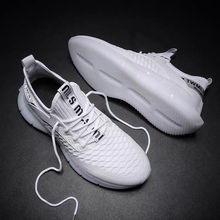 New Men's Shoes 2021 Spring and Autumn Outdoor Running Shoes  Casual shoes men's breathable fly wove