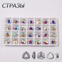 ctpa3bi ab trilliant glass beads with claw setting diy crafts accessories shine sew on rhinestones garment dance dress appliques