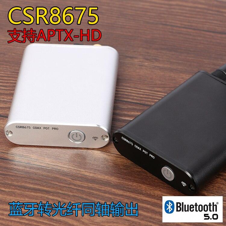 Csr8675 bluetooth 5.0 bluetooth à relação digital da fibra coaxial aptx hd bluetooth 5.0 módulo