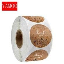 Sello de Gracias pegatina Kraft Natural redondo, etiquetas hechas a mano con pegatina de amor, papel adhesivo de papelería