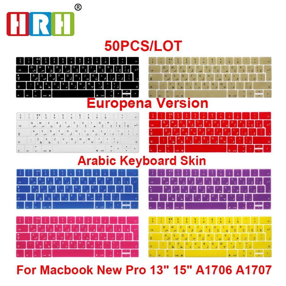 HRH Wholesale 50pcs Arabic EU Silicone Keyboard Cover For MacBook Pro 13