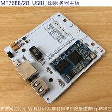 MT7688  MT7628 Wireless Network Printer Sharing Device Print Server Printer Module