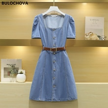 M-4XL 2021 Summer Women Fashion Square Collar Short Sleeve Denim Mini Dress Lady Single-Breasted Lar