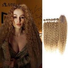 Noble-extensiones de cabello rizado Afro, mechones con cierre, 30 pulgadas, extensiones de pelo rizado suave, sintético