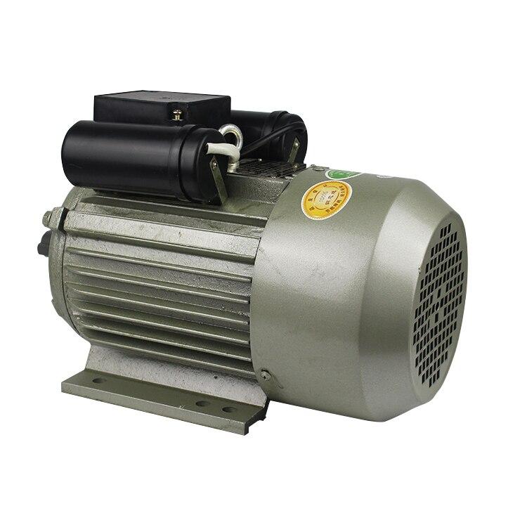 YL series 220 فولت 1HP 2HP 3HP 4HP 5HP 10HP لفائف النحاس النقي مرحلة واحدة ذات قيمة مزدوجة مكثف محرك غير متزامن