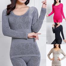 Lace Thermal Underwear Sexy Ladies Clothes Warm Winter Print Seamless Antibacterial Intimates 2020 E