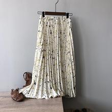 new summer skirts women  9570#