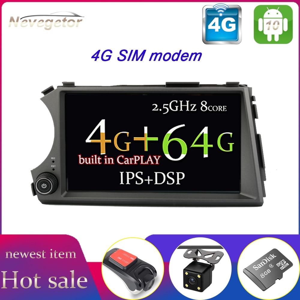 Android10 4G LTE écran tactile autoradio multimédia pour SSangyong Actyon Kyron lecteur vidéo Navigation GPS carplay unité principale FM