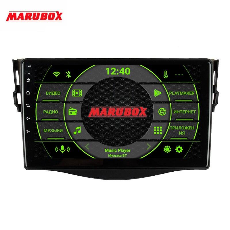 "Marubox TK165 DSP, Car Multimedia Player for Toyota Rav4, Vanguard 2005-2013, 10"" IPS Screen, Android 9.0, Car Radio 64GB"