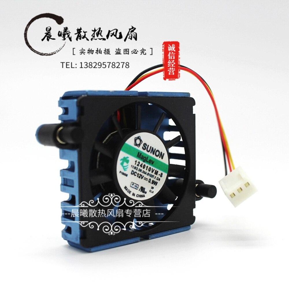 free shipping t128010sm 75mm dc12v 0 20a 40 40 40mm for gigabyte graphics card cooler cooling fan new For Sunon 124010VM-8 DC12V 0.9W Graphics Video Card Cooler cooling Fan For radware AD2016