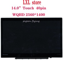 LP140QH1 pour 2015 Thinkpad X1 Carbone 3rd Gen écran LCD 20BS 20BT 14.0