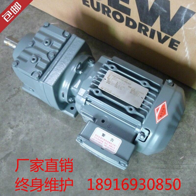 F57 redutor costurar acessórios originais da engrenagem com motor variável da frequência do freio