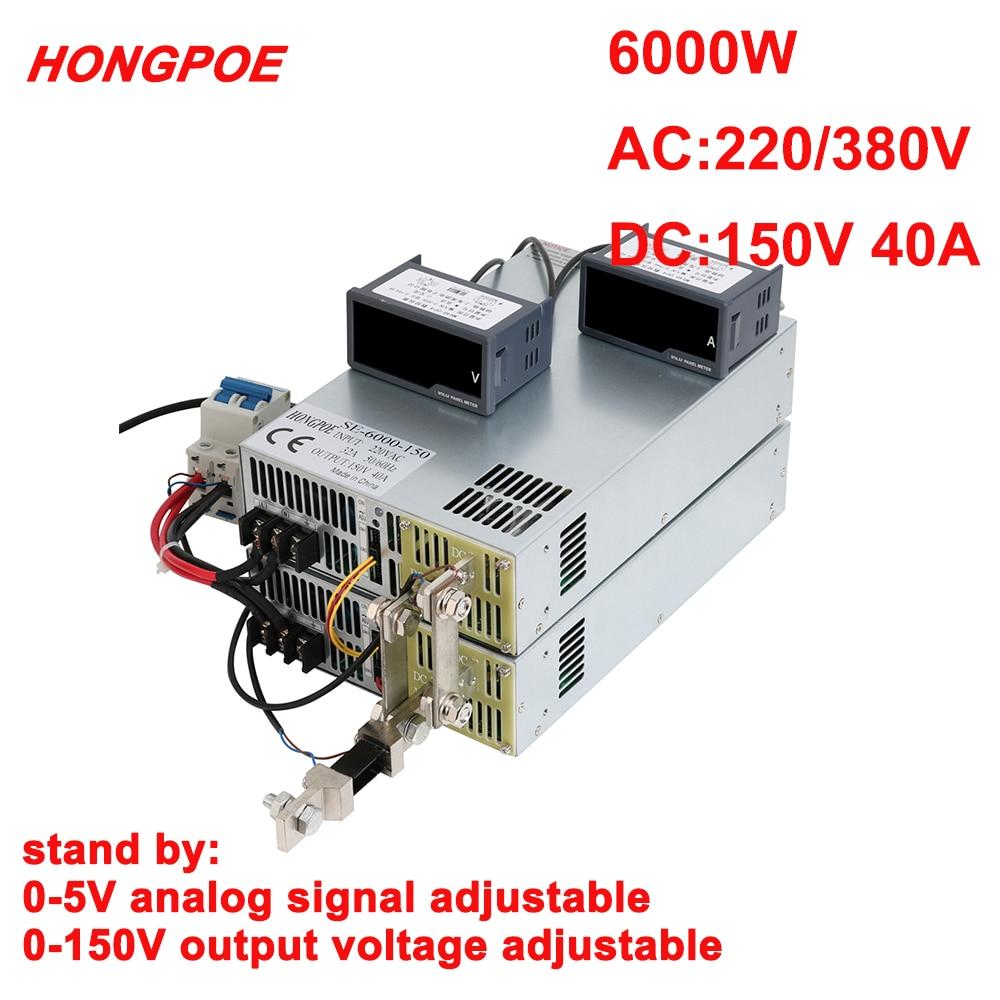 fonte de alimentacao 150v 0 150v potencia ajustavel 0 5v controle de sinal analogico