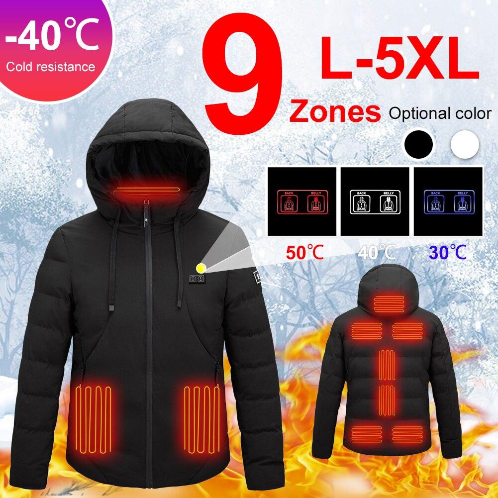 9 منطقة تدفئة ملابس رجالي مراقبة مزدوجة جاكت للتدفئة تدفئة ملابس قطنية تدفئة كهربائية بثلاث سرعات