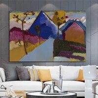 Peinture sur toile de Style nordique abstrait  affiche dart mural moderne  decoration de salon pour la maison