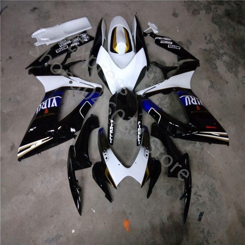 مخصص هدية ل GSXR600 750 06-07 GSXR 750 06 07 GSXR 600 R750 K6 2006-2007 2006 2007 لسوزوكي الأسود الأبيض الأزرق هدية