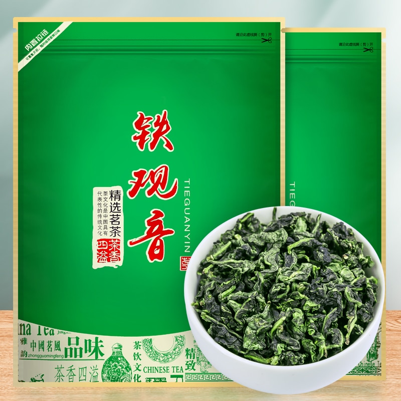 250G Tie Guanyin Tea Tea Aroma Type 2020 New Tea Orchid Fragrance Bulk Bagged Alpine Green Tea Oolong Tea Anxi