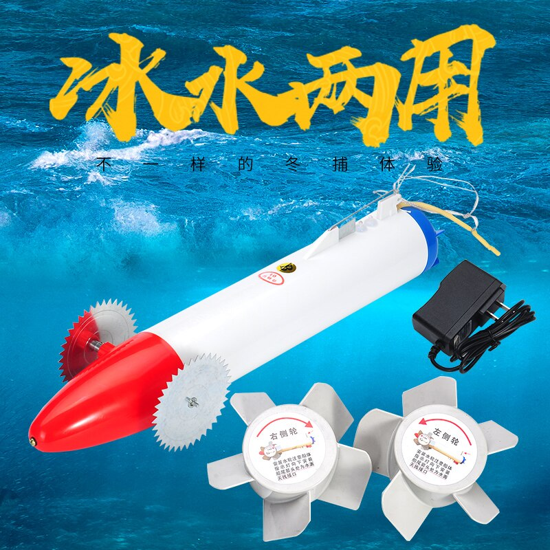 Lead wire machine, net wearer, net cloth machine remote control steering lithium battery charging ice water dual purpose enlarge