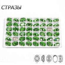 CTPA3bI Glitter Peridot Oval Glas Kristall Nähen Auf Strass Mit Golden/Silber Klaue DIY Schmuck Machen Kleidung Zubehör