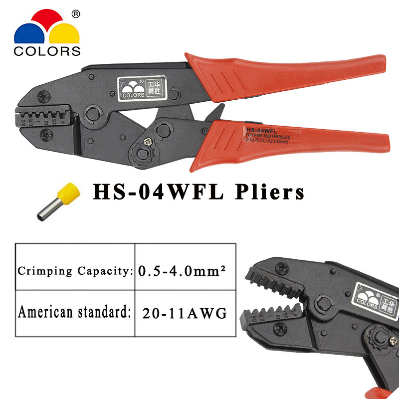 hs 625wfl crimping pliers for insulated non insulated ferrules tube terminals self adjusting 6 25mm2 10 3awg tools HS-04WFL crimping pliers for insulated non-insulated ferrules tube terminals self-adjusting 0.5-4mm2 20-11AWG brand tools