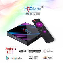 H96 MAX Smart TV BOX Android 10.0 4G 16/32/64GB Quad Core 4K WiFi lecteur multimédia Android 10 double WIFI décodeur réseau