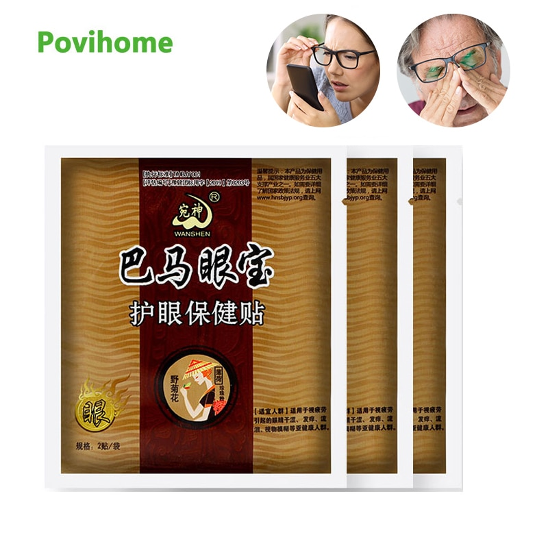 2/6pcs Protect Eyesight Patch 100% Chinese Herbal Natural Eye Mask Relieve Eye Fatigue Myopic Amblyopia Good Vision C1962 visual fatigue eye dry eye astringent good value force gold vision fatigue eye mask get youth