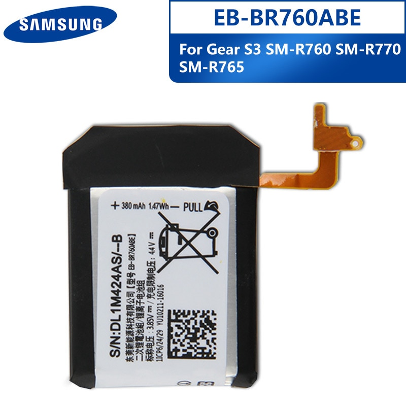 Original Replacement Battery EB-BR720ABE For Samsung Gear S2 classic R732 Gear S2 3G R730 Gear S3 SM-R760 SM-R770 Gear S SM-R750 enlarge