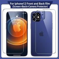 Защитное стекло для экрана и камеры 3 в 1, закаленное стекло для iPhone 12mini 12 Pro Max, iPhone 11, пленка для объектива камеры KAIQISJ